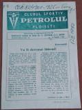 Program (vechi) meci fotbal PETROLUL Ploiesti-SC BACAU (10.09.1972)