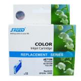 Cartus cerneala compatibil cu Epson T592,C13T05924010