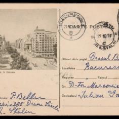 1957 Carte postala adresata geologului Iulian Gavat