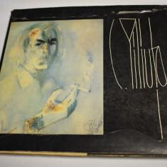 album Constantin Piliuta (1980)