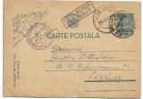 CP268 Carte postala 1941 Grup 55 Cercetare stampila cenzura regiment calarasi, Necirculata, Printata