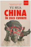 China in zece cuvinte, Yu Hua