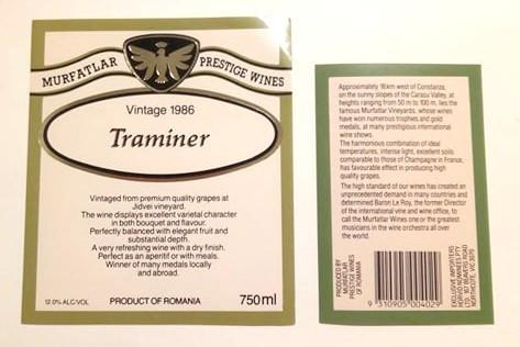 Etichete romanesti vin / eticheta veche romaneasca Murfatlar Traminer 1986