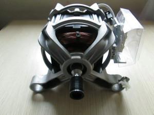 Motor masina de spalat Beko 2837970100