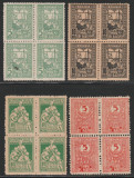 1918 Romania - 4 blocuri timbre de ajutor, asistenta si taxa de plata, Militar, Nestampilat