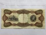 VENEZUELA 100 BOLIVARES 1990