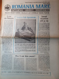 ziarul romania mare 22 noiembrie 1991