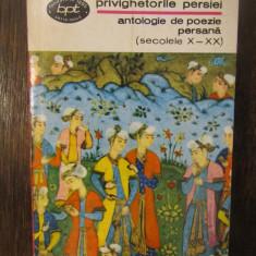 Privighetorile Persiei. Antologie de poezie persana (secolele X-XX)