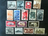 ROMANIA  -  timbre stampilate , deparaiate , 1953, Stampilat