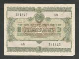 RUSIA  URSS   10  RUBLE  1955  [4]   OBLIGATIUNI /   OBLIGATIUNE  DE  STAT