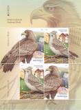 PASARI ,EUROPA 2019,BLOC MODEL II ,MNH,ROMANIA., Fauna, Nestampilat