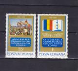 ROMANIA 1978 LP 971-60 ANI FORMAREA STATULUI NATIONAL UNITAR SERIE MNH, Nestampilat