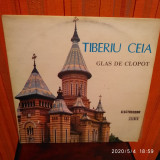 -Y-  TIBERIU CEIA - GLAS DE CLOPOT  -   DISC VINIL