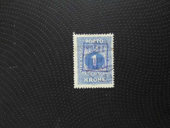 ROMANIA POCUTIA CMT 1919 INVERSAT PORTO