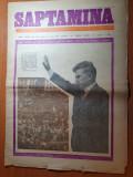 saptamana 22 iunie 1973-festivalul de la onesti