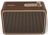 Boxa Portabila Philips TAVS500/00, Bluetooth, 10 W (Maro)