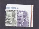 OAMENI CELEBRI II,DIMITRIE PACIUREA VAL 1,4 LEI  CU VINIETA ,2018,MNH,ROMANIA, Nestampilat