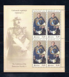 ROMANIA 2019 - UNIFORMELE REGALITATII ROMANESTI - MINICOLI - LP 2264