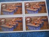 1979  LP 996  ZIUA MARCII POSTALE ROMANESTI  X4