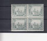 1941 LP 144  VALOAREA  26 LEI  EROARE (2)  LITERELE N SI I LEGATE LINIE  OBLICA