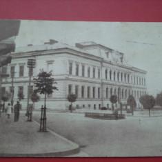 Cernauti, Scoala Politechnica Gh. Asachi, Circulata, Fotografie