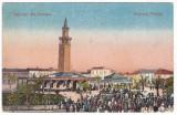 #2473- Romania, Giurgiu, carte postala necirculata: Gradina Publica, animata