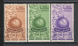Yemen.1957 Uniunea PTT Araba  DF.384