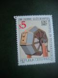 HOPCT TIMBRE MNH 638  JOCURI DE NOROC   1987  -1 VAL AUSTRIA