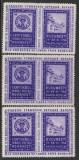 1958 Romania - 3 vignete violet Centenarul Marcii Postale Romanesti, varietati, Posta, Nestampilat