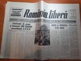 Romania libera 25 martie 1990-sfintirea statuii lui mihai eminescu de la ateneu