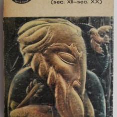 Antologia poeziei gruzine (sec. XII – sec. XX)