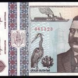 Romania, 200 lei 1992, UNC_A.0005~461123