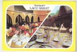 Bnk cp Braila - Restaurant Lacu Sarat - necirculata, Printata
