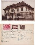 Tecuci ( Galati)-Administratia financiara-rara, Circulata, Printata