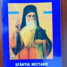 Sfantul Nectarie