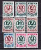 Romania   1959     EXIL 75 ani Unirea Principatelor