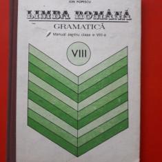 GRAMATICA Manual pentru clasa a VIII a × ION POPESCU 1992