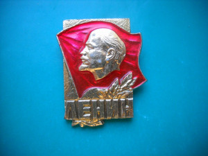 HOPCT INSIGNA VECHE LENIN RUSIA