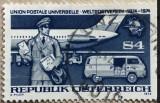 Austria Emblemă poștală, avioane, camioane și UPU., Aviatie, Stampilat