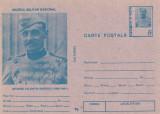 Militara-George Valentin Bibescu (1880-1941) Muzeul Militar National, Dupa 1950