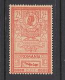 ROMANIA 1903 EFIGII 2 LEI MNH