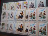 1981  Jocuri de copii lp 1045  X4, Nestampilat