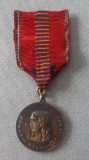 Cruciada impotriva comunismului 1941 Romania recunoscătoare  medalie decoratie