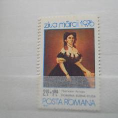 1976  LP 927  ZIUA MARCII POSTALE ROMANESTI