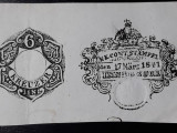 TIMBRE FISCALE VECHI 1841- STAMPILE FISCALE - 6 KREUZER - AUSTRIA