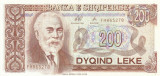 ALBANIA █ bancnota █ 200 Leke █ 1996 █ P-59 █ UNC █ necirculata