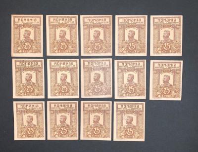 Patrusprezece bancnote de 25 bani din 1917 foto
