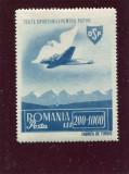 1945 , ROMANIA , Lp 176 , Organizatia Sportului Popular ( OSP ) - P.A. - MNH, Nestampilat