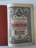 Evanghelie Justinian 1964