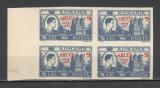 Romania.1947 Congresul ARLUS-supr.  bloc 4  HR.25